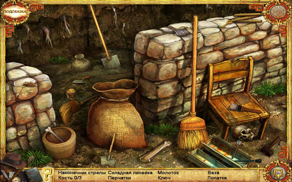раскодированные игры алавар